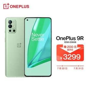 OnePlus 9R 12/256 Gb