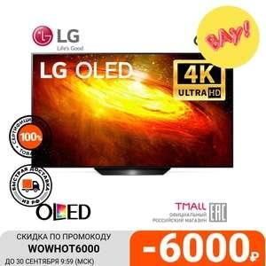 """Телевизор LG 65"""" OLED65BXRLB, 4K, SmartTV"""