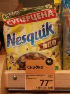 [Череповец] готовый завтрак Nesquik шоколадные шарики 250 г, а так же другая продукция в описании