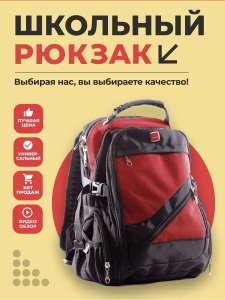 Рюкзак спортивный/Спорт/для школы/ходьба Boudi