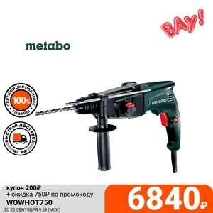 Перфоратор Metabo KHE 2444 800вт