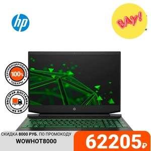 "Ноутбук игровой HP 15-ec1091ur (15.6"" FHD/Ryzen 5 4600H/16Gb/1Tb/256Gb SSD/1650Ti 4Gb/noDVD/DOS)"