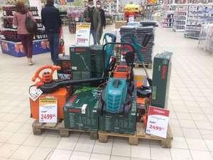 Распродажа в Ашан (Дыбенко), например газонокосилка Bosch Rotak 32