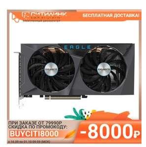Видеокарта GIGABYTE NVIDIA GeForce RTX 3060Ti