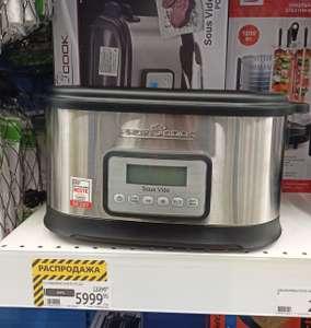 [Волгоград] Су вид Profi Cook PC-SV 1112