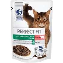 Влажный корм Perfect Fit Sterile для стерилизованных кошек 75 г