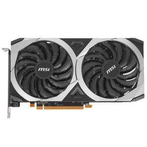 Видеокарта MSI AMD Radeon RX 6600 XT MECH 2X OC (требуется предоплата)