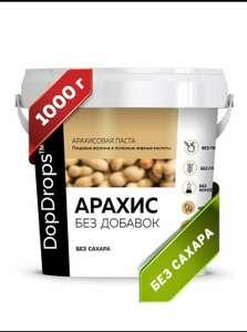 DopDrops / Паста Арахисовая без добавок, 1000 г