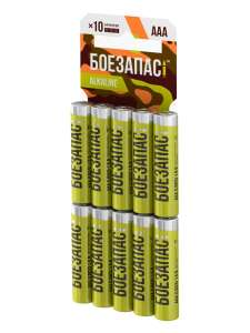 Батарейки щелочные (алкалиновые) КОСМОС Боезапас LR03 ААА мизинчиковые 10 шт.