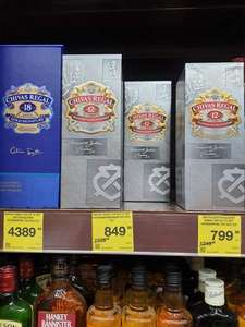 """[Волгоград] Красное и Белое: Виски """"Chivas Regal"""" 12 лет, 0.7 л"""