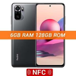 Смартфон Xiaomi Redmi Note 10S 6Гб 128Гб
