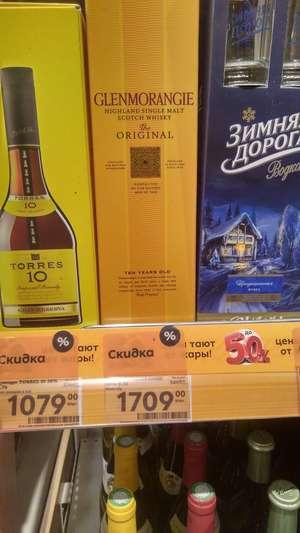 [Липецк] Виски Glenmorangie