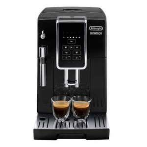 [Альметьевск] Кофемашина автоматическая DeLonghi ECAM 350.15.B