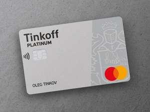 Бесплатное обслуживание карты Tinkoff Platinum (через приложение Кошелек) навсегда