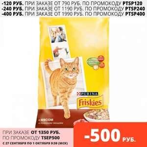 Корм для кошек Friskies 10 кг