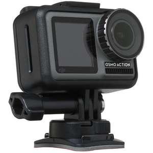Экшн-камера DJI Osmo Action серый