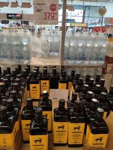 [Одинцово и возм. др] Оливковое масло Terra Delyssa в ассортименте, 1 л, Тунис