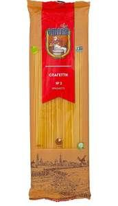 Спагетти Ameria № 3, 400 г
