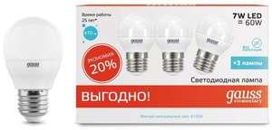 [Екатеринбург, Челябинск] Светодиодные лампы 3 шт. gauss, E27, 7Вт