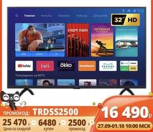 Телевизор Xiaomi Mi TV 4A 32 Smart TV
