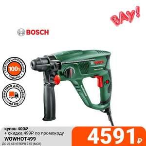 Перфоратор Bosch PBH 2100 RE (кейс в комплекте)