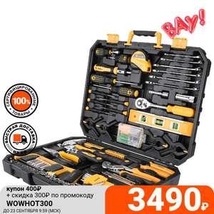 Набор ручных инструментов для дома DEKO DKMT168 065-0220 (168шт.)
