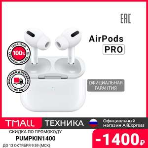TWS наушники Apple AirPods Pro MWP22RU/A White