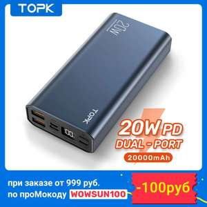 Повербанк TOPK 20000Mah PD 20W