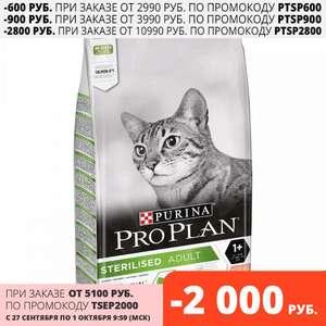 Сухой корм Purina Pro Plan для стерилизованных кошек и кастрированных котов, с лососем 10 кг (в описании 10 кг сухой корм Friskies)
