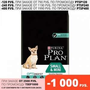 Корм Purina Pro Plan для собак мелких пород с чувствительным пищеварением с ягненком и рисом, сухой, 7 кг (в описании Dog Chow 14 кг)