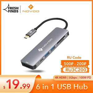 Novoo USB концентратор 6 в 1 для MacBook