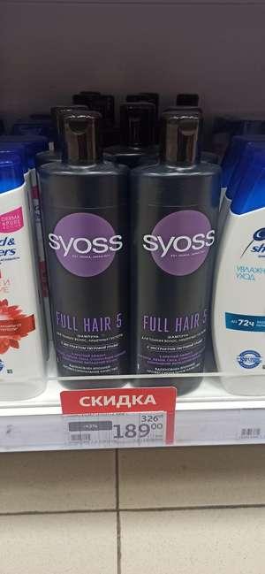[МО] Syoss шампунь Full Hair 5, 450 мл