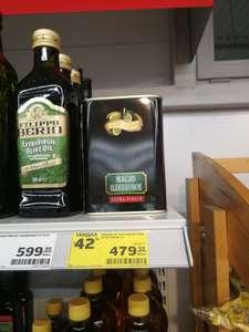 [ЛО] Масло оливковое Spainolli Extra Virgin 1л в Магните