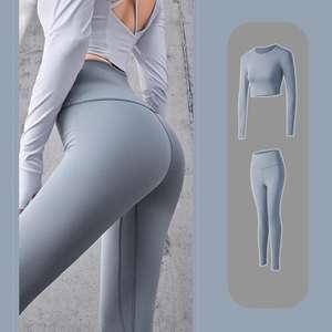 Женские штаны для йоги с высокой талией
