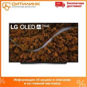 Телевизор LG OLED55CXRLA OLED Ultra HD 4K