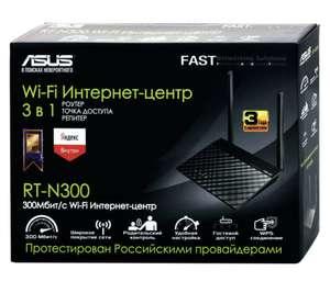Wi-Fi роутер ASUS RT-N300