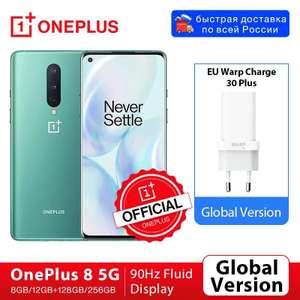 Смартфон OnePlus 8 5G 12/256гб