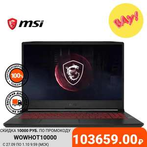 "Ноутбук 15.6"" MSI GL66 11800H/RTX3060/512SSD/8RAM/144HZ"