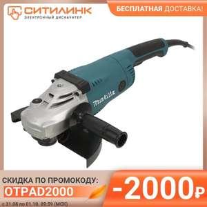 Угловая шлифмашина MAKITA GA9020SF