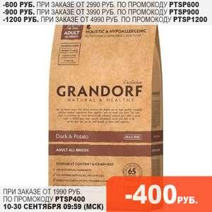 Корм для взрослых собак всех пород Grandorf, утка 3 кг