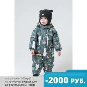 Теплая одежда Crockid для малышей со скидками (например, комбинезон и др. в описании)
