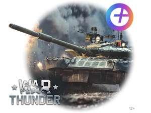 Яндекс.Плюс на 60 дней (для новых) + бонусы в War Thunder