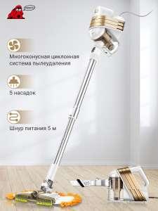 Ручной пылесос PUPPYOO WP522 (600 Вт)