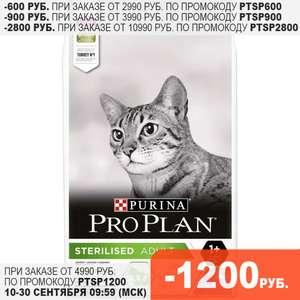 Корм для взрослых стерилизованных кошек всех пород, Pro Plan индейка 10 кг