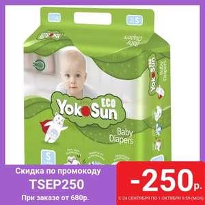 Детские подгузники на липучках Yokosun, Eco, размер S, (3- 6 кг), 70 шт