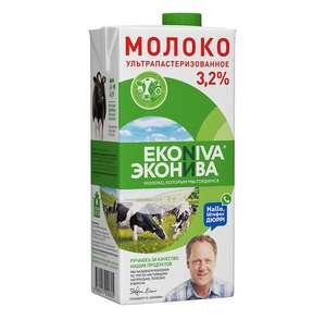 Молоко ЭкоНива 3.2% 1000 мл