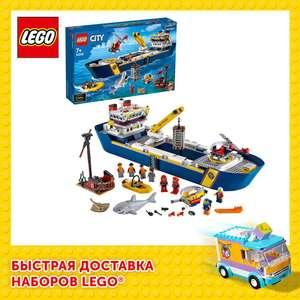 Конструктор LEGO City Oceans 60266 Океан: исследовательское судно
