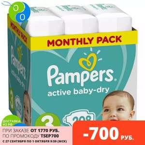Подгузники Pampers Active Baby-Dry 6–10 кг, размер 3, 208шт.