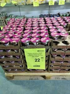[Тамбов] Пудинг Grand Dessert Шоколад со сливочным муссом 200г в магазине Маяк