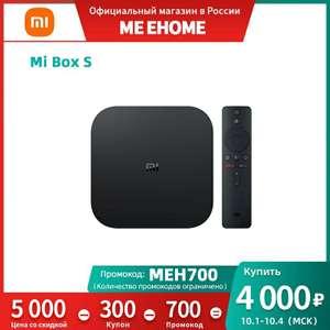 ТВ-приставка Mi Box S 4K Ultra HD Android TV 9,0 HDR, 2 + 8 Гб